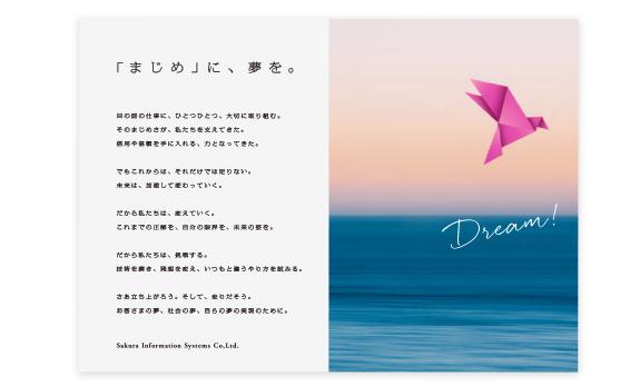 sakura_575_347_03